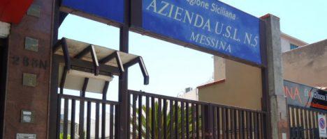 ASP Messina, criticità nell'elaborazione degli arretrati