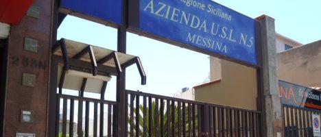 Approvato l'atto Aziendale dell'ASP di Messina, l'Assessorato per la Salute ne certifica la conformità al DA 22/2019