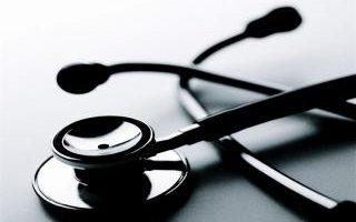 I problemi relativi all'attuazione della riforma sanitaria in Sicilia: l'intervista a Giuseppe Pracanica del 1979