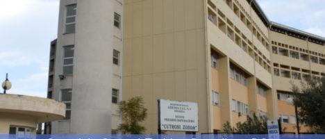 A Barcellona apre un ambulatorio oncologico, centro diagnostico per monitoraggio e controllo