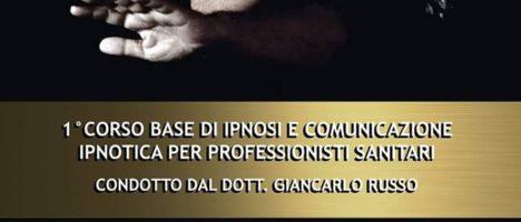 """""""Primo corso base di ipnosi e comunicazione ipnotica per professionisti sanitari"""" il 13, 14 e 15 marzo a Cristo Re"""
