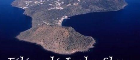 Filicudi Isola Slow 2020 edizione on line