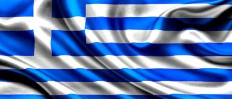 Bicentenario indipendenza greca