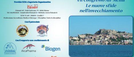 """VII Congresso AIP Sicilia """"Le nuove sfide nell'invecchiamento"""" Milazzo 8 e 9 ottobre"""