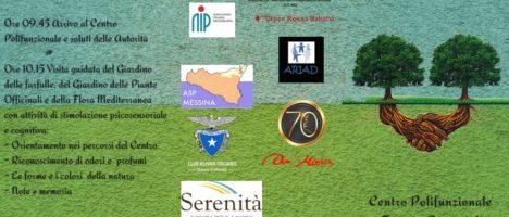 """""""Natural…Mente Insieme"""" evento il 25 settembre al Centro Polifunzionale Foreste Demaniali di Messina"""